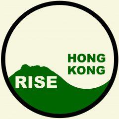 Hong Kong RISE
